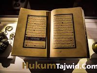 Mad Wajib Muttasil: Pengertian, Cara Baca, dan Contohnya