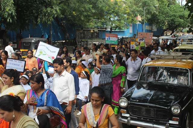 Vivekanand English Pre-Primary & Primary School holds rally to highlight Swachh Bharat