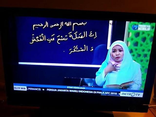 Koreksi Untuk Metro TV yang Kacau dalam Menulis Ayat Al-Qur'an