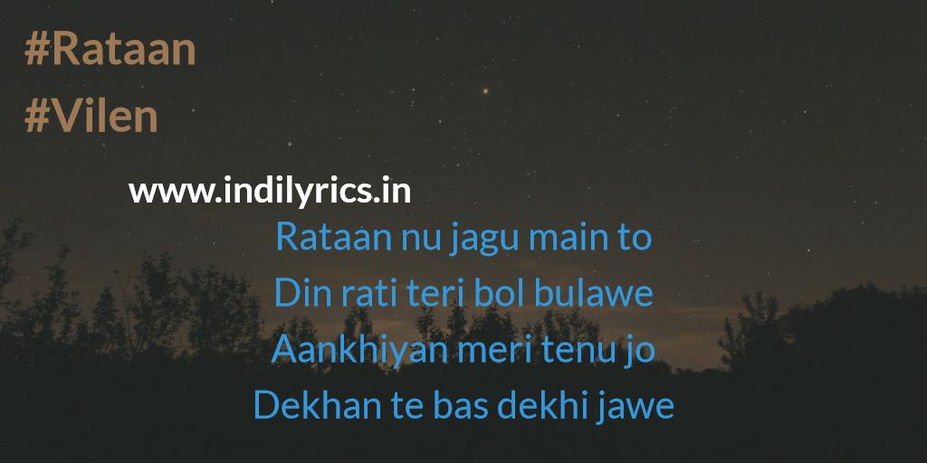 Rataan Nu Jagu Main To | Vilen | Song Lyrics with English