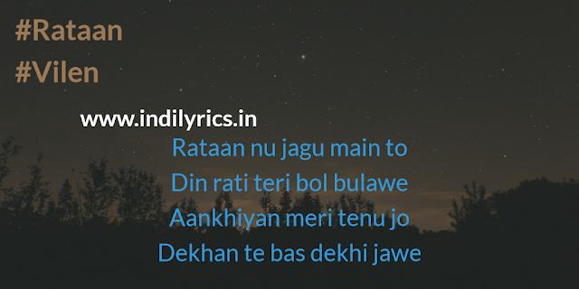 Rataan | Vilen | Song Quotes | Pics | Lyrics