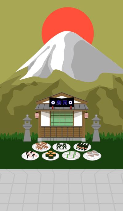 Sushi : The Japanese Food Set 2