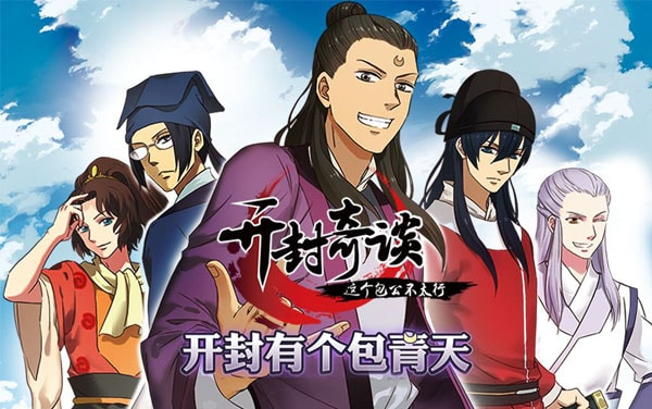 Kai Feng Qitan: Zhege Baogong Bu Taixing Batch Episode 1 – 9 Subtitle Indonesia