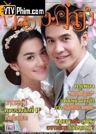 Dòng Máu Kiêu Hãnh Thái Lan