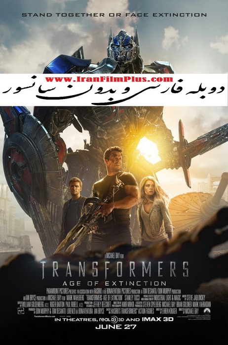 دانلود فیلم Transformers: Age of Extinction