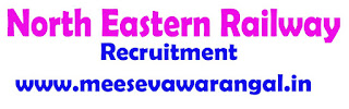 NER (North Eastern Railway) Recruitment Notification 2016