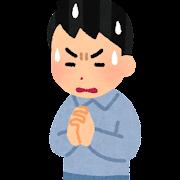 必死に祈る人のイラスト(男性)