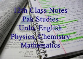 9th Class Notes of all Subjects PDF Download