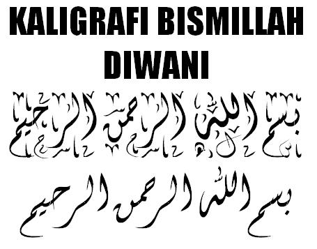 Gambar Kaligrafi Diwani