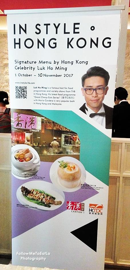 'Signature Menu By Celebrity Luk Ho Ming  (陸浩明)'