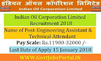 Indian Oil Corporation Limited Recruitment 2018 – 32 Engineering Assistant & Technical Attendant