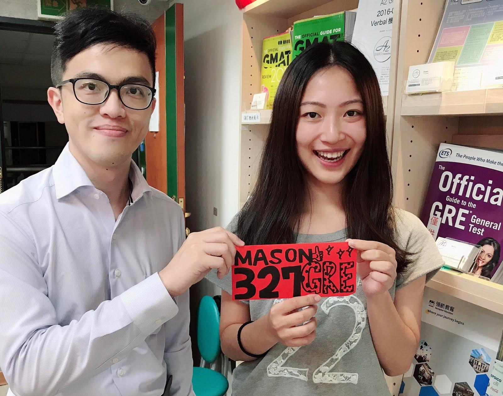 Mason GRE: [心得] GRE一戰327 V160 Q167 感謝Mason GRE