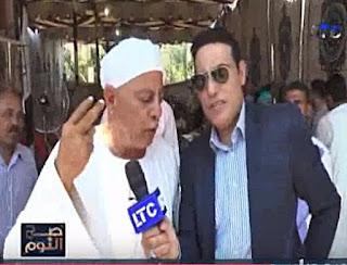 برنامج صح النوم حلقة الأربعاء 2-8-2017 مع محمد الغيطى و حلقة من محافظة الفيوم