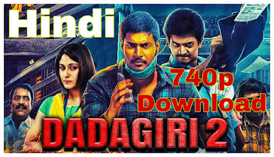 Dadagiri 2 (Maanagaram) Free Download 720p