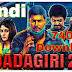 Free Download 720p Dadagiri 2 (Maanagaram) 2019 New Hindi Dubbed Movie