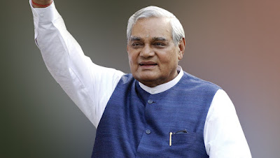 Atal Bihari Formula For Kashmir Issue