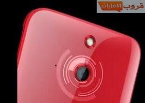 """إتش تي سي تعلن عن هاتفها الذكي """" HTC One E8 """""""