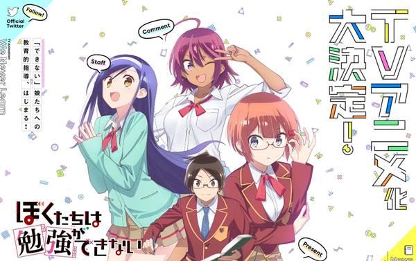 Rekomendasi Anime Romance Comedy 2019