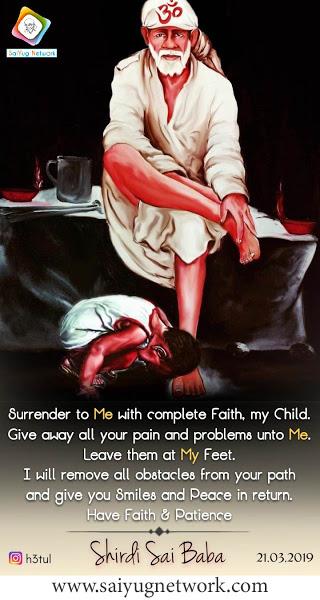 Baba Saved Us From A Big Calamity