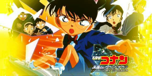 Detective Conan Movie 05: Countdown to Heaven BD Subtitle Indonesia