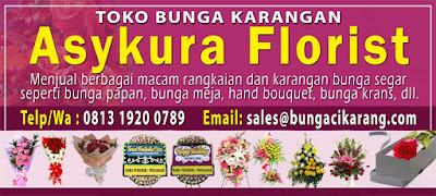 toko-bunga-di-jakarta-www.bungakarangan.com