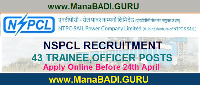 NSPCL Recruitment 2017,NTPC Sail Power Company Limited,Trainee,Officer Posts