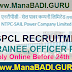 NSPCL Recruitment 2017,NTPC Sail Power Company Limited 43 Trainee,Officer Posts Apply Online now