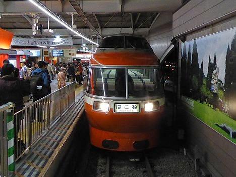 小田急電鉄 はこね46号