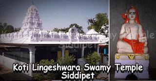 Kotilingeshwara Swamy Temple in Telangana
