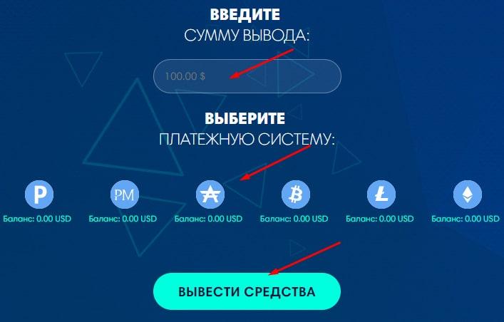 Регистрация в Bet Team 6
