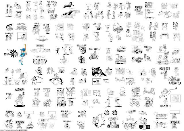 ストックイラスト、マイクロ、カット、販売、挿絵、Fotolia、二次使用、 SF、少年、モノクロ、未来、お手軽、コスパ、探す、イラストレーター 、 Illustrator