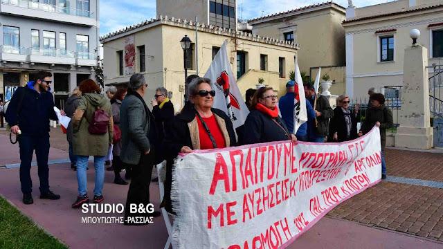 Συνδικάτο Γάλακτος Τροφίμων και Ποτών Αργολίδας: Απεργία για να καταργηθεί εδώ και τώρα ο αντεργατικός νόμος Αχτσιόγλου – Βρούτση