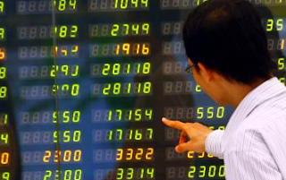 trading saham jangka pendek