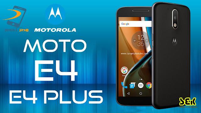 الهاتف القادم Motorola Moto E4 Plus بسعة بطارية 5000 مللي أمبير