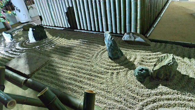 椛島町 傘鉾・太皷山たいこやま(コッコデショ)
