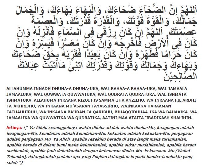 Doa Sholat Dhuha Dan Terjemahan Lengkap Tugas Kurtilas
