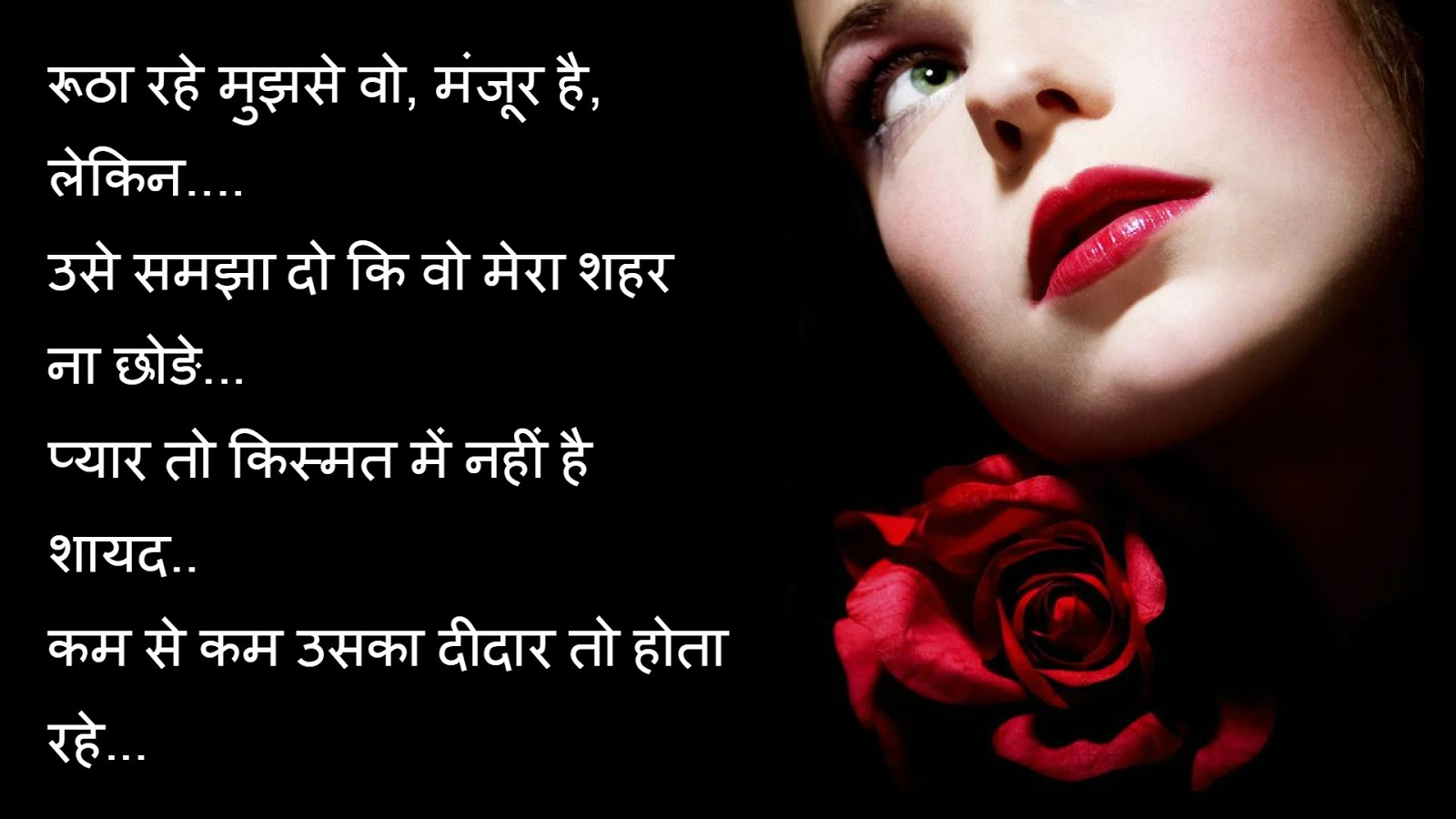 Good Night Image Love Shayari Hd Best Hd Wallpaper