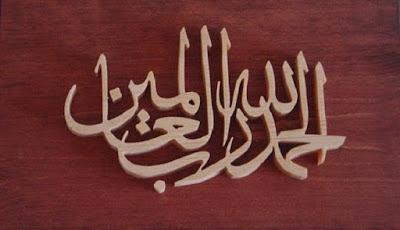 Inilah Manfaat dari kebiasaan mengucapkan Alhamdulillah terhadap kesehatan