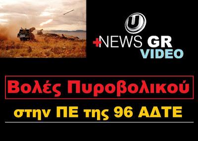 https://younews16.blogspot.gr/2016/10/96.html