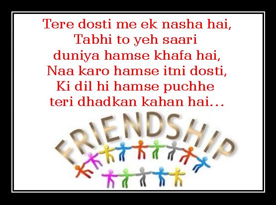 Friendship Hindi Shayari With Hd Image Happy Friendship Day