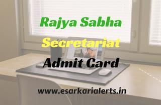Rajya Sabha Secretariat Admit Card 2017