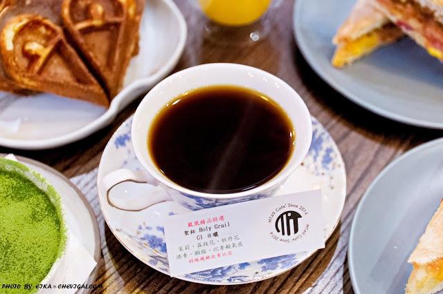 MG 9030 - 熱血採訪│令人怦然心動的隱藏版咖啡廳,多款精選咖啡豆香帶你環遊世界,還有限定版天壽抹茶提拉米蘇