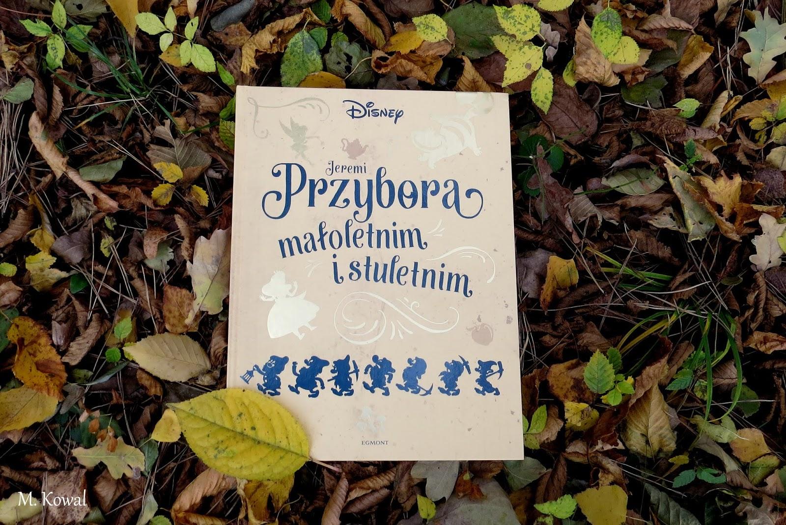 """""""Jeremi Przybora małoletnim i stuletnim"""", czyli prawdziwa literacka perełka"""