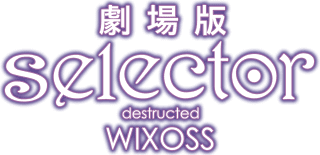 RENDER Selector Infected WIXOSS