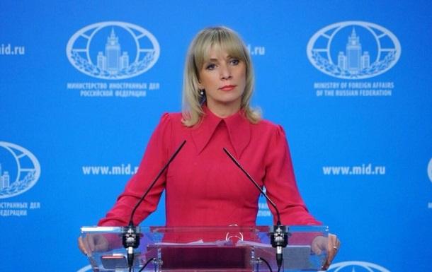 """У США не повинні """"розшаркуватися"""" перед владою України - МЗС Росії"""