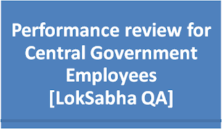 performance-review-for-central-government-employees