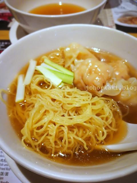 Noodle-Place-Orchard-Gateway-华苑面粥小厨云吞面世家