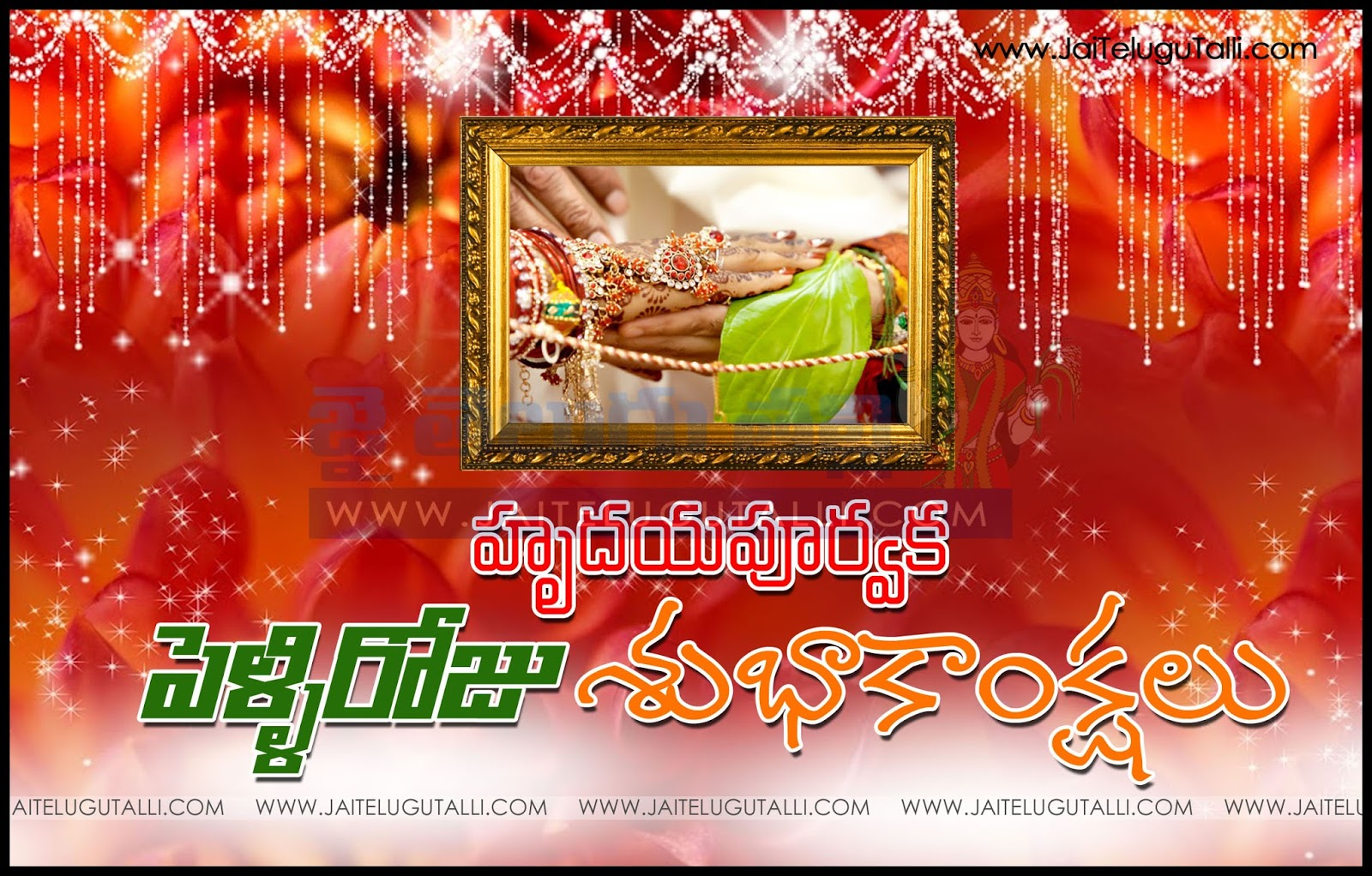 Happy Marriage Day Celebration Wishes And Images Www