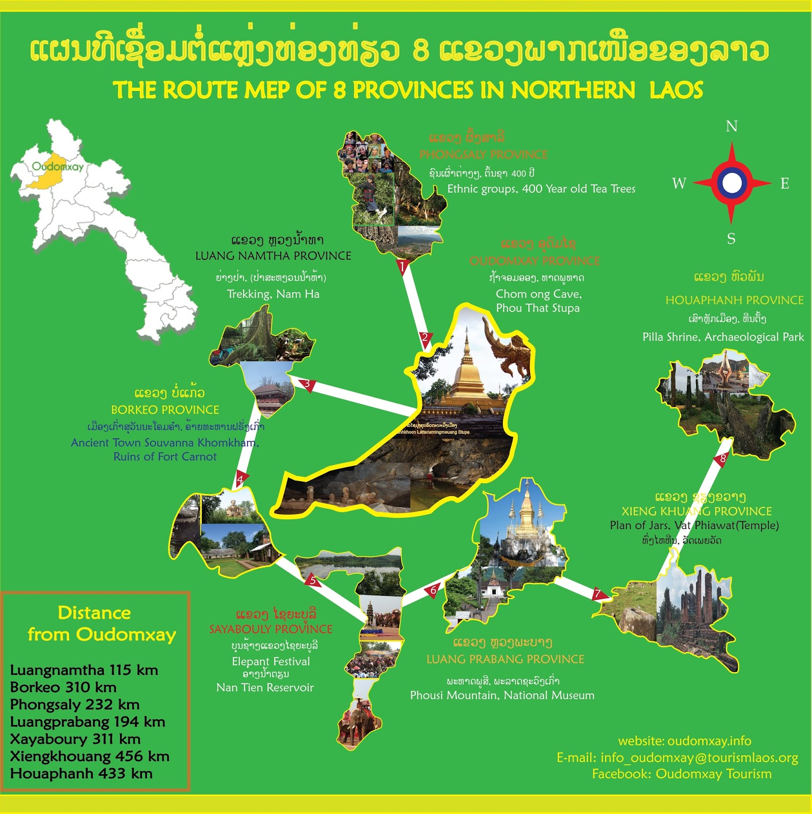 Oudomxay Tourism MAPS