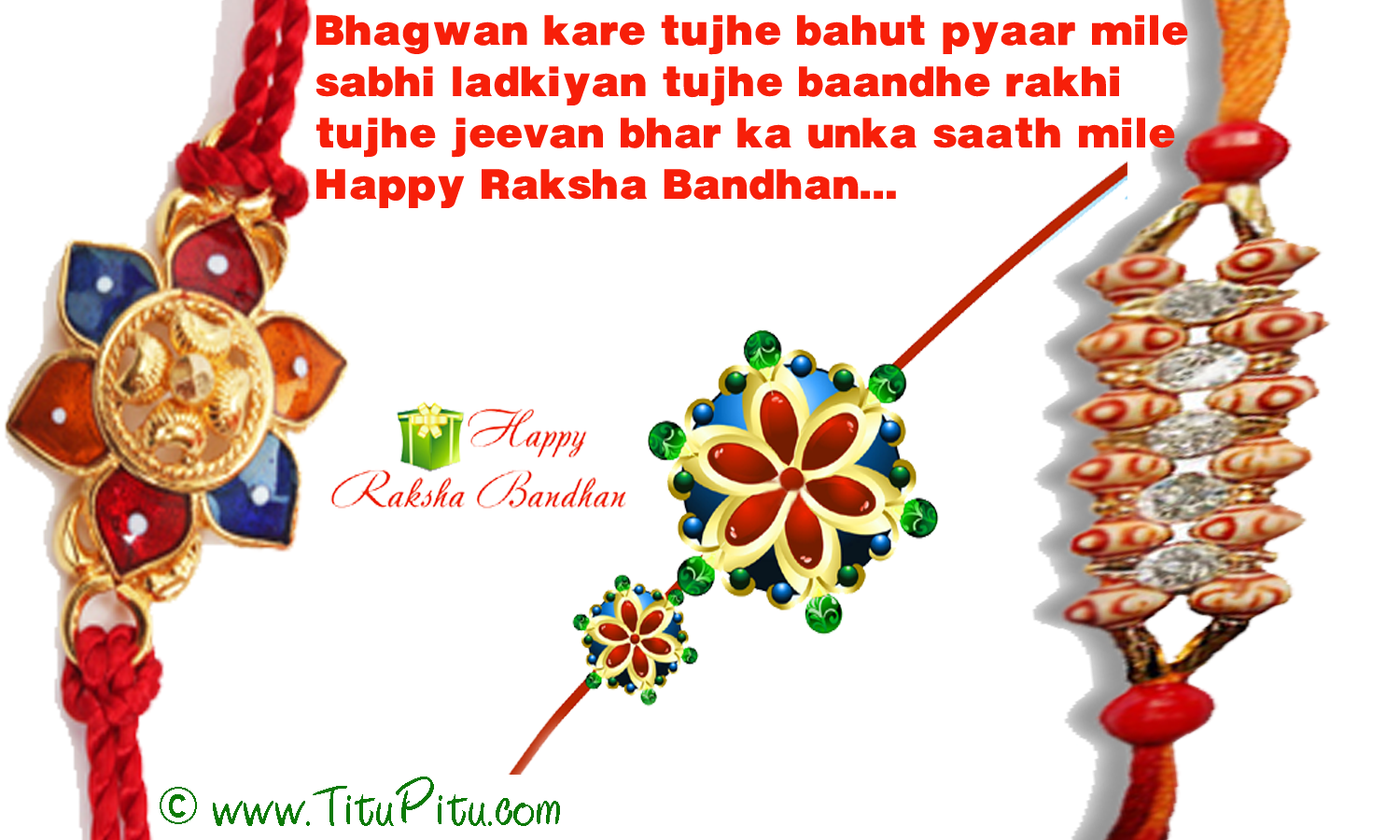 Raksha-Bandhan-Sms-In-Hindi
